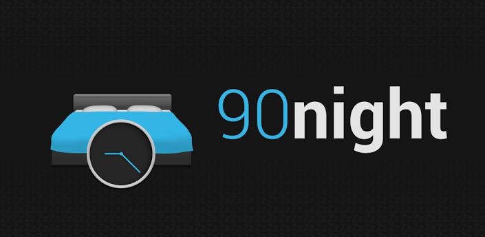 90night